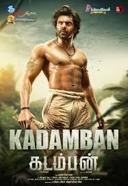 film comedy on youtube kadamban tamil movie full movie comedy arya catherine tresa