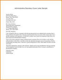 cover letter creator 8 resignation letter creator resignation letter