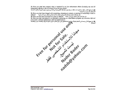 form n 400 application for naturalization arabic version youtube