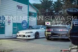 jdm nissan 240sx s14 jdm nissan silvla 2jz s14 in korea youtube