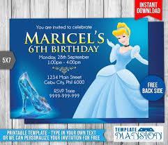 cinderella birthday invitation 2 by templatemansion on deviantart