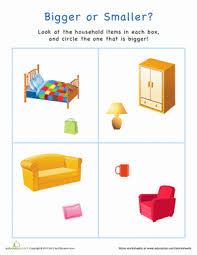 bigger or smaller furniture worksheet education com
