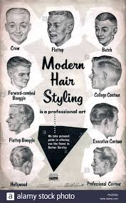 drawings of 1950 boy s hairstyles 1950s hairstyles stock photos 1950s hairstyles stock images alamy