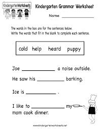 grammar worksheets for kindergarten worksheets