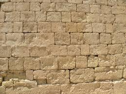 file mamshit dressed wall 1 4099459402 jpg wikimedia