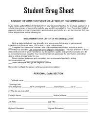brag sheet template brag sheet for letter of recommendation brag