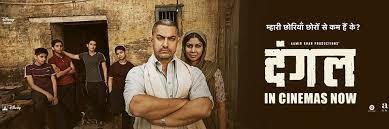 Aamir Khan Home Dangal Movie Aamir Khan Home Facebook