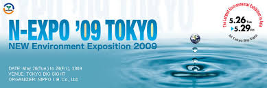 Chubu Woodworking Machinery Manufacturers Association by N Expo U002709tokyo Exhibitor Alphabetical