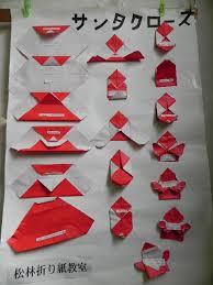 How To Make A Origami Santa - origami santa tutorial search origami