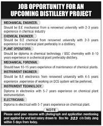 Mechanical Foreman Resume Govt Jobs In Pakistan Plant Operators Job Upcoming Distillery