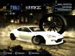 rocket bunny subaru brz need for speed most wanted 2005