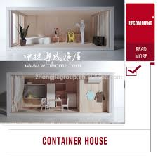 koolbox modern container homes 40ft luxury container house prices