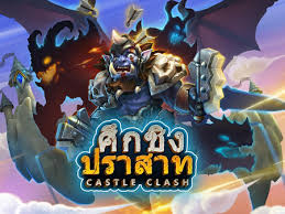 castle clash apk ศ กช งปราสาท castle clash 1 2 4 apk free strategy apk4now