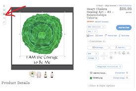 printable area change customize zazzle products linda kaun the power of you
