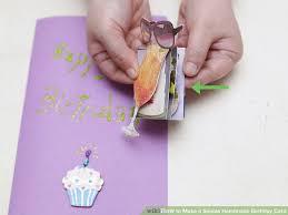 how to make a simple handmade birthday card 15 steps