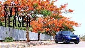 orange range rover svr range rover sport svr u0027roar u0027 teaser autograph youtube