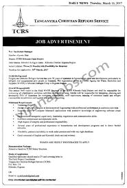 Job Description For Project Coordinator Sanitation Manager Tayoa Employment Portal