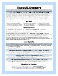 project coordinator job description pdf top dissertation chapter
