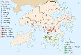 hong kong wikipedia