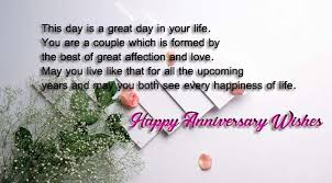 wedding wishes malayalam sms happy marriage anniversary sms to wishes4lover