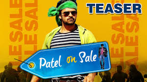 onsale patel on sale subramanyam for sale 2016 official teaser sai