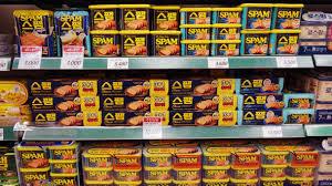 car junkyard in the philippines in korea spam isn u0027t junk meat u2014 it u0027s a treat the salt npr