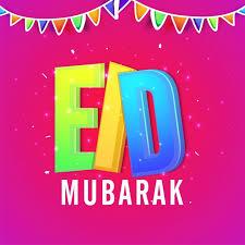 Eid Card Design Elegant Greeting Card Design With Colorful 3d Text Eid Mubarak On