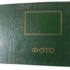vintage photo albums best memory scrapbook albums products on wanelo