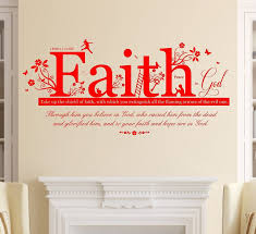 1 peter 1 v 21 christian niv bible verse quote vinyl wall art