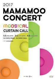 Curtain Call Tracklist Mamamoo To Hold Second Concert U201cmoosical Curtain Call U201d U2022 Kpopmap