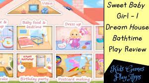 sweet baby dream house bathtime video 1 youtube