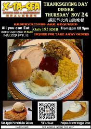 thanksgiving dinner special edition 11 best choices to choose from