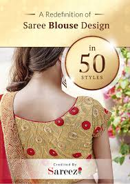 s blouse patterns saree blouse design in 50 styles