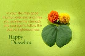 happy dussehra 2017 sms wishes whatsapp messages and