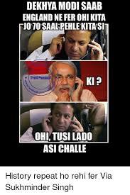 Meme Punjabi - dekhya modi saab englandneferohikita tuotosaalrehleikitaisii troll