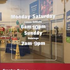 home decor hours lowes home improvement store hours best home decor tips furniture