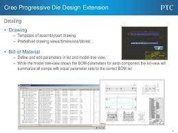 ptc creo progressive die extension pdx sales presentation