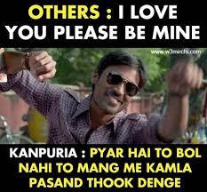Hindi Meme Jokes - funny kanpuria joke in hindi