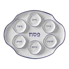 buy seder plate williams sonoma blue tile seder plate williams sonoma