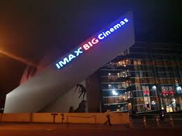 imax home theater where will you be watching page 4 of 8 nolan fans forums
