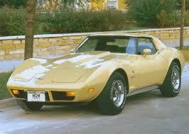 77 corvette for sale 1977 chevrolet corvette overview cargurus