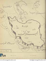 Map Of Persian Gulf From 1700 A D To The Modern From 1700 A D To The Modern Persian