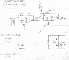 ibanez ax series wiring diagram wiring diagrams