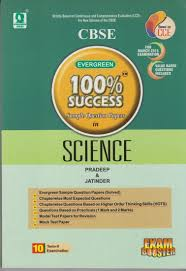 buy cbse evergreem 100 success sample question papers in science