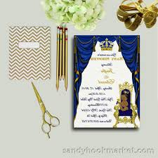prince baby shower invitations prince baby shower invitations party xyz