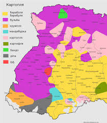 Map Of Western Europe by Dialect Map Of Western Ukraine Different Words For Potato By