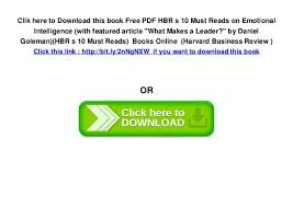 Hbr S 10 Must Reads by Free Pdf Hbr S 10 Must Reads On Emotional Intelligence With Featured