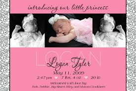 baby girl announcements modern scroll baby girl birth announcement modern scroll b flickr