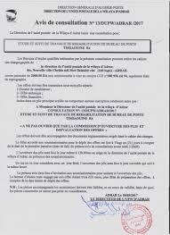 heure ouverture bureau de poste appels d offres algérie poste