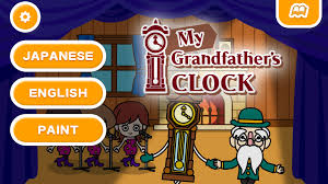 grandfather s clock my grandfather u0027s clock free android apps on google play